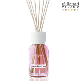 Millefiori ( ミッレフィオーリ ) フレグランス リード ディフューザー ( S ) 【 Natural 】/ マグノリア Magnolia blossom & wood 【 正規販売店 】