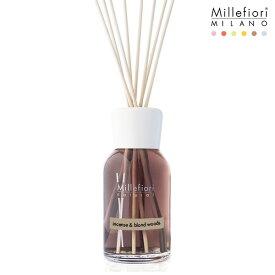 Millefiori ( ミッレフィオーリ ) フレグランス リード ディフューザー ( S ) 【 Natural 】/ インセンス & ブロンズウッド Incense & Blond Woods 【 正規販売店 】