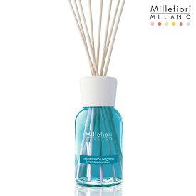 Millefiori ( ミッレフィオーリ ) フレグランス リード ディフューザー ( S ) 【 Natural 】/ メディテレーニアベルガモット Bergamote mediterraneenne 【 正規販売店 】