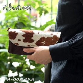 cham ( チャム ) PONY ( ポニー ) PLUMP WALLET / ブラウン PN-002BRN革 ( レザー ) ハラコ 長財布 【 正規販売店 】