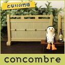 コンコンブル ( concombre ) デコレ ( DECOLE ) 「 となりの竹垣 」 ZCB-65425 まったり いやしの マスコット .