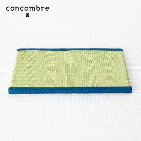 コンコンブル ( concombre ) デコレ ( DECOLE ) 「 畳 ( たたみ ) 」 ZCB-78137 まったり いやしの マスコット .