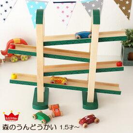 知育玩具 木のおもちゃ 森のうんどう会 ( 転がすおもちゃ ) 森の遊び道具シリーズ 【 正規販売店 】