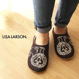 リサ ラーソン ( LISA LARSON ) ルームシューズ ( かかと有り ) ラインステッチ ライオン 22〜24cm レディース