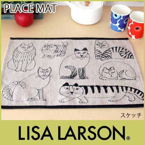 リサ ラーソン LISA LARSON 布製 ランチョンマット ( プレースマット )/ スケッチ ランチョン ゴブラン織り  .