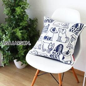 リサ ラーソン LISA LARSON クッション カバー 45 × 45cm / スケッチドッグ ( 中綿なし )