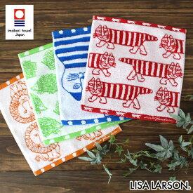【 メール便 5枚まで 可 】 リサ ラーソン ( LISA LARSON ) 日本製 今治タオル ミニタオル 「 シンプル 」/ 全4種 25× 25cm