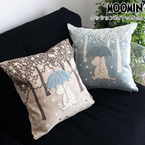 ムーミン ( MOOMIN ) クッションカバー 「 晴れ、ときどきリンゴ 」 45×45cm / 全2色 (クッション中綿なし)チェーンステッチ・サガラ刺繍、織ネーム・裏面刺繍 .