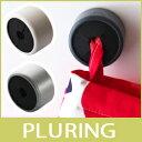 アイディア雑貨 スウェーデン発プルリング Pluring
