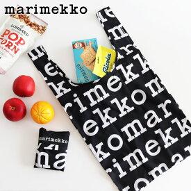 【 メール便 可 】 マリメッコ スマートバッグ ポーチ一体型 ( エコバッグ ) マリロゴ / ブラック×ホワイト  marimekko Marilogo Smartbag 【 正規販売店 】