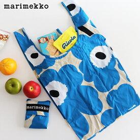 【 メール便 可 】 マリメッコ スマートバッグ ポーチ一体型 ( エコバッグ ) ピエニ ウニッコ / ブルー×ホワイト  marimekko Pieni Unikko Smartbag 【 正規販売店 】