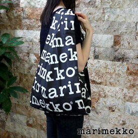 【 メール便 可 】 マリメッコ ( marimekko ) スマートバッグ ( エコバッグ ) Marilogo ( マリロゴ ) 【 正規販売店 】