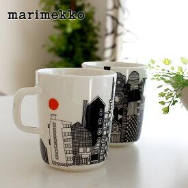 マリメッコ ( marimekko ) マグカップ 250ml SIIRTOLAPUUTARHA ( シイルトラプータルハ ) 【 正規販売店 】