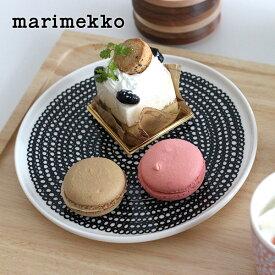 マリメッコ ( marimekko ) プレート 中 Siirtolapuutarha plate (シイルトラプータルハプレート ) φ20cm 【 正規販売店 】