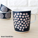 マリメッコ プケッティ マグ 250ml / ダークブルー×ホワイト×レッドブラウン marimekko PUKETTI mug cup 【 正規…