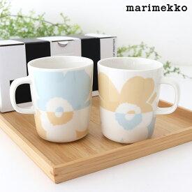 マリメッコ 創立70周年記念 ウニッコ マグ 2個セット / ホワイト×ライトベージュ×ライトアクア marimekko SUUR UNIKKO mug cup 2pcs 【 正規販売店 】