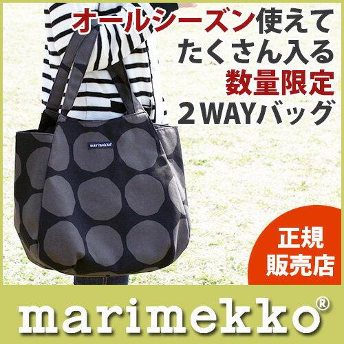 マリメッコ ( marimekko )【 日本限定モデル 】JAPAN Huvitus special / ジャパン フヴィトゥス トートバッグ スペシャル / KIVET ( キヴェット ) .