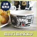 マリメッコ ( marimekko )SIIRTOLAPUUTARHA(シイルトラプータルハ) BOWL / ボウル 250ml 【RCP】.