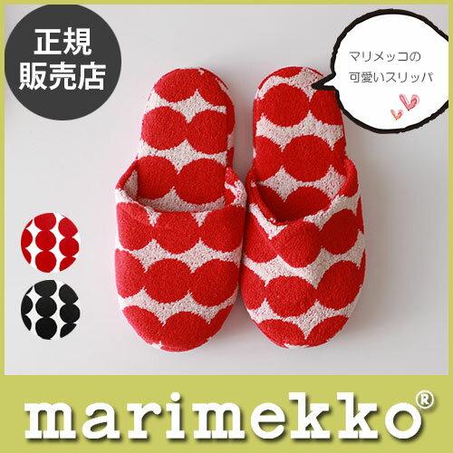 マリメッコ ( marimekko ) ラシィマット スリッパ RASYMATTO ルームシューズ/ S・M・L 全2色 .