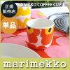 marimekko(マリメッコ)UNIKKOウニッコラテマグ<単品>