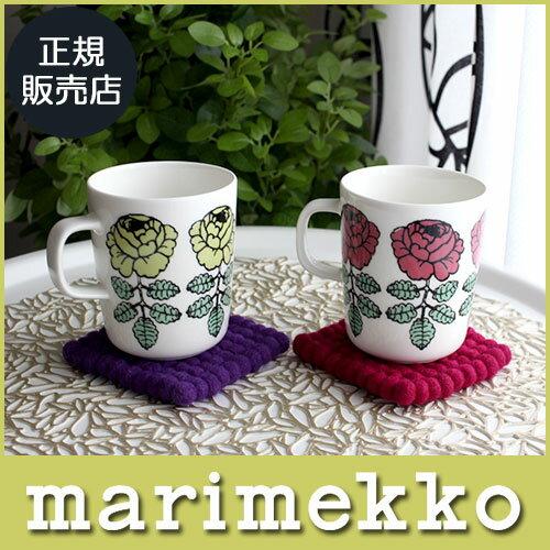 マリメッコ ( marimekko ) 【 日本限定 】 ヴィヒキルース ( VIHKIRUUSU ) マグ カップ / 全2色 .