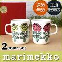 【 送料無料 】 マリメッコ ( marimekko ) ヴィヒキルース ( VIHKIRUUSU ) マグ カップ 2色セット ( ライトグリーン+ローズピンク ) .