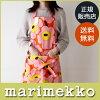marimekkoUNIKKO大人用エプロン/オレンジ×ピンク×イエロー