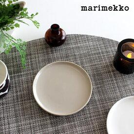 マリメッコ ( marimekko ) OIVA PLATE オイヴァ ミニ プレート φ13.5cm / ベージュ 【 正規販売店 】