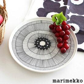 マリメッコ ( marimekko ) プレート 大 φ25cm Siirtolapuutarha plate ( シイルトラプータルハ プレート ) 【 正規販売店 】