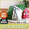 marimekkoBOTTNA/ボットナクッションカバー45cm×45cmホワイト&グリーン
