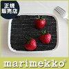 marimekko(マリメッコ)プレートドット柄スクエアプレート