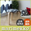マリメッコ(marimekkoPieniUnikkoスツールArtekStool60