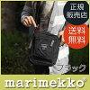marimekko『Cash&Carry』ショルダーバッグ/ブラック