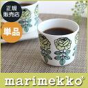 マリメッコ ( marimekko ) COFFEE CUP ( コーヒー カップ ) Vihkiruusu ( ヴィヒキルース ) ラテマグ / ライトグリー...
