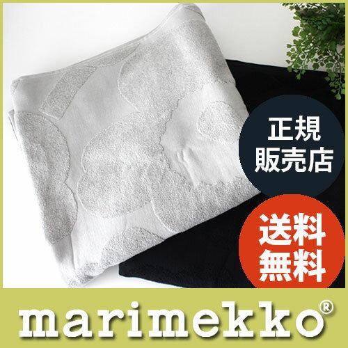 マリメッコ ( marimekko ) Unikko solid バスタオル 75×150cm / 全2色 .