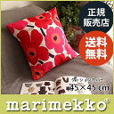 マリメッコ ( marimekko )クッション カバー 45cm × 45cm ( ファスナータイプ ) PIENI UNIKKO ( ピエニ ウニッコ )ホワイト & レッド (クッション中綿なし