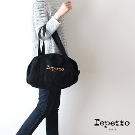 レペット ( repetto ) コットンキャンバス バッグ 【 B0232T 】 Glide Duffle bag ( ダッフル バッグ ) / ブラック 【 正規販売店 】