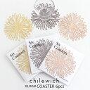 チルウィッチ chilewich コースター / ブルーム BLOOM 6枚セット ( 専用パッケージ入り ) 【 正規販売店 】