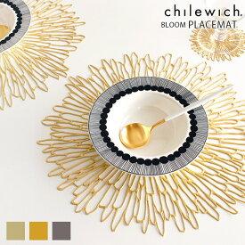 チルウィッチ chilewich ランチョンマット プレスド ブルーム ( PRESSED BLOOM )/ 全3色 【 正規販売店 】