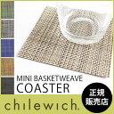 chilewich ( チルウィッチ )コースター / ミニバスケットウィーブ 【RCP】.