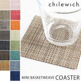 チルウィッチ chilewich コースター / ミニバスケットウィーブ 全15色 Mini Basketweave Coaster 【 正規販売店 】