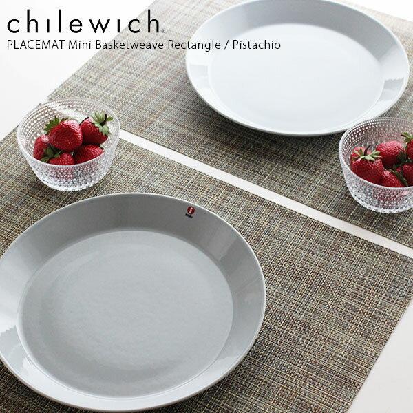 ランチョンマット チルウィッチ ( chilewich ) ミニバスケットウィーブ MINI BASKETWEAVE RECTANGLE ( 長方形 )/ ピスタチオ .