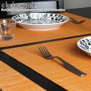 チルウィッチ chilewich ランチョンマット ミニバスケットウィーブ MINI BASKETWEAVE RECTANGLE ( 長方形 )/ クレメン…