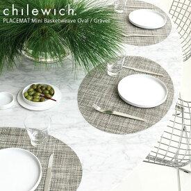 チルウィッチ chilewich ランチョンマット ミニバスケットウィーブ MINI BASKETWEAVE OVAL ( オーヴァル )/ グラヴェル 【 正規販売店 】