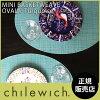 chilewich(チルウィッチ)ランチョンマットMINIBASKETWEAVE(ミニバスケットウィーブ)OVAL(オーヴァル)/ターコイズ.