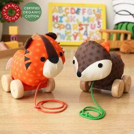 【 送料無料 】 フランク&フィッシャー ( FRANCK&FISCHER ) オーガニックコットンを使った プルトイ 引いて遊ぶおもちゃ / 全2種 .