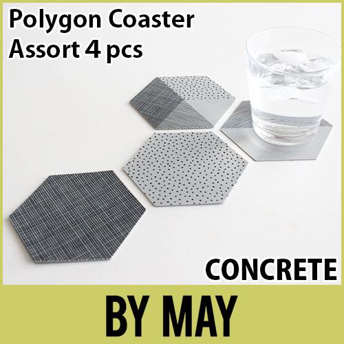 バイ メイ ( BY MAY ) ポリゴン 六角形 コースター 4枚 アソートセット / コンクリート  .