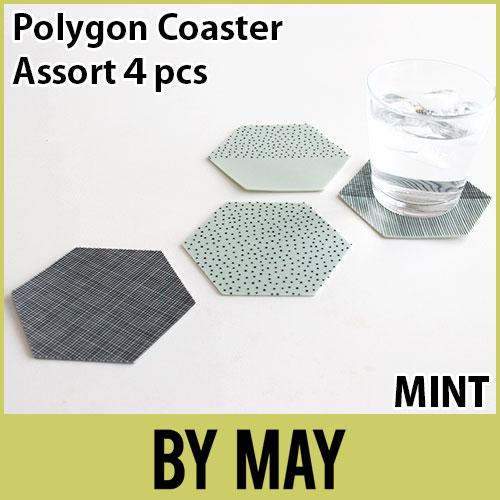 バイ メイ ( BY MAY ) ポリゴン 六角形 コースター 4枚 アソートセット / ミント  .