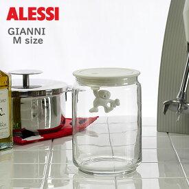 ALESSI ( アレッシー アレッシィ ) GIANNIジャンニ キッチンボックス Mサイズ / ホワイト.