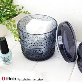 イッタラ ( iittala ) カステヘルミ ジャー( Kastehelmi Jar )/ Lサイズ レイン 【 正規販売店 】